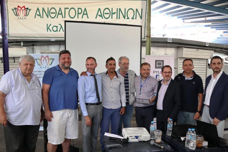 • ΕΚΔΗΛΩΣΗ | Νέες ελπίδες στην Ελληνική ανθοπαραγωγή