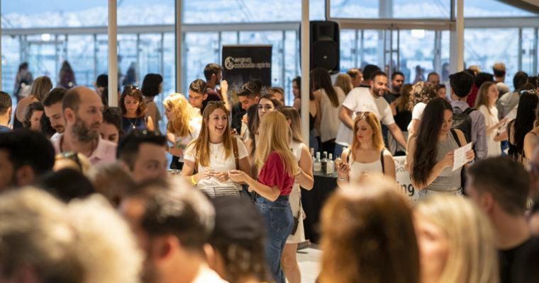 2ο Aegean Cocktails & Spirits Festival 2019