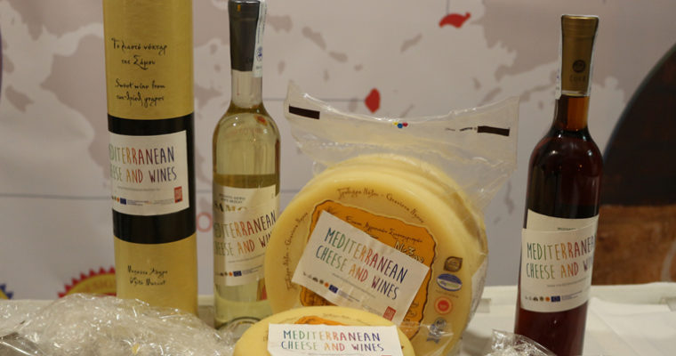 CHEESE AND WINE TASTING ΣΤΗ ΣΑΜΟ