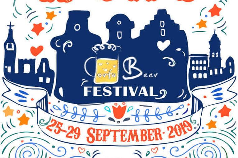 ΚΕΡΚΥΡΑ | 25-29/9 | «CORFU BEER FESTIVAL»