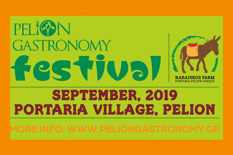 ΠΗΛΙΟ | 27-29/9 | PELION GASTRONOMY FESTIVAL