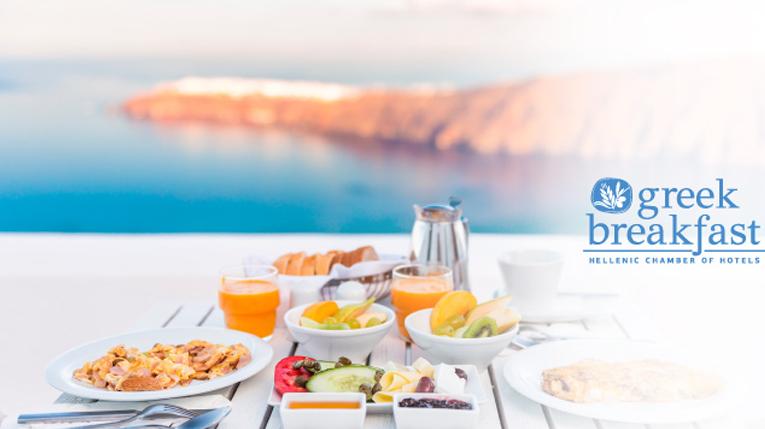 Η Κρητική Τσικουδιά Στο Greek Breakfast