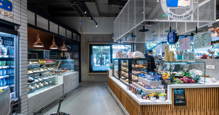 Grab & Go: Μοναδικές γεύσεις για κάθε ώρα της ημέρας από την ΑΒ Βασιλόπουλος