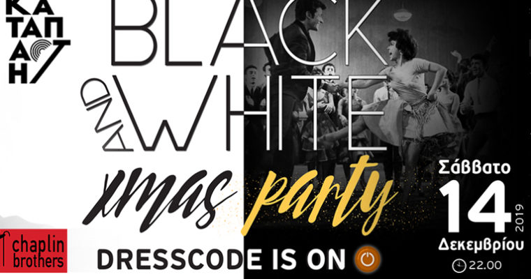 """Black and white"" Xmas Party"