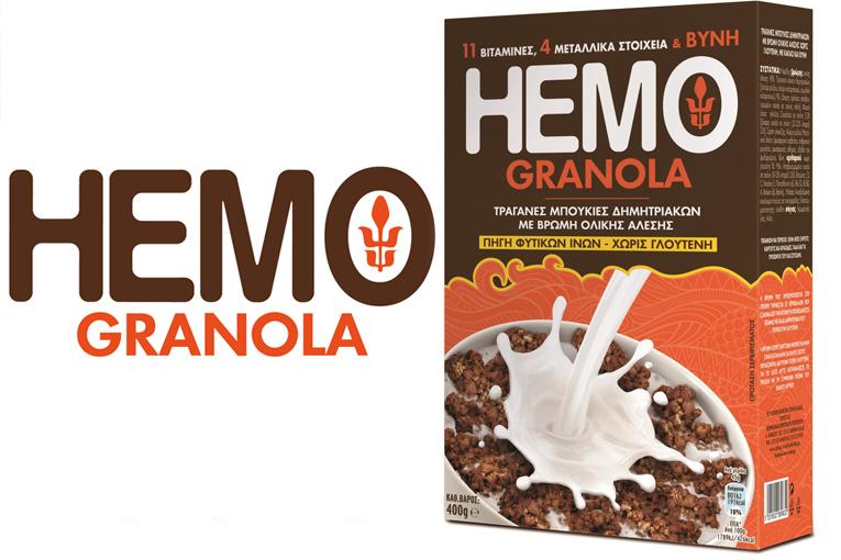 Νέες τραγανές μπουκιές δημητριακών HEMO Granola!
