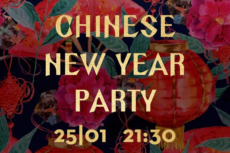 Juju Bar & Restaurant | Πάρτι για την Κινέζικη Πρωτοχρονιά στην καρδιά της Αθήνας!