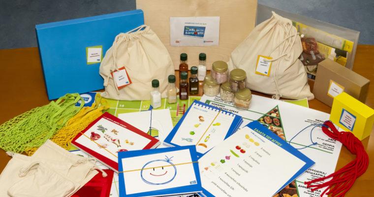 Η Υγιεινή Διατροφή & η προστασία του Περιβάλλοντος γίνονται τώρα παιχνίδι και για μαθητές με αναπηρία