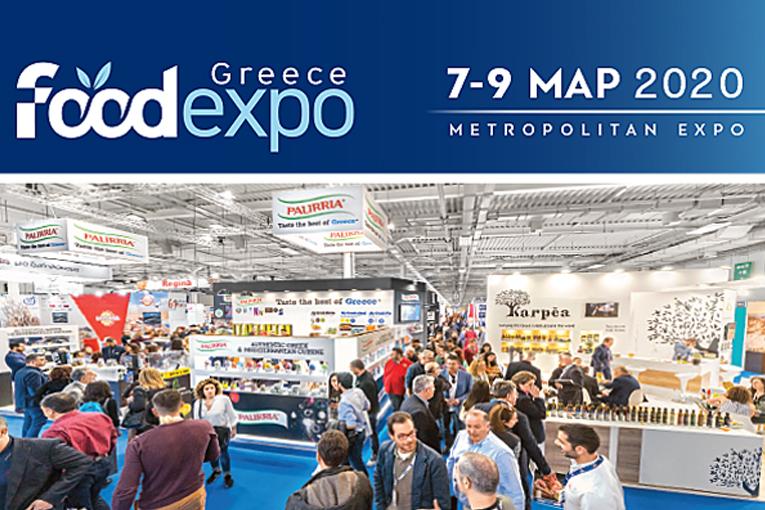Στην τελική ευθεία για τη FOOD EXPO 2020