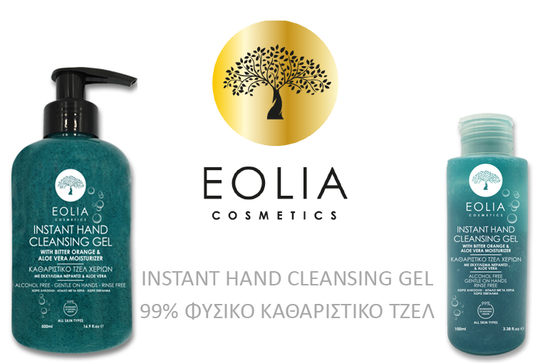 EOLIA COSMETICS – INSTANT HAND CLEANING GEL
