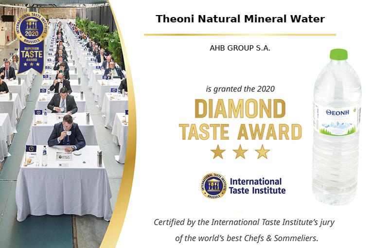 Χρυσή κορυφή για το ΘΕΟΝΗ με 23 Διεθνή Βραβεία Ποιότητας!