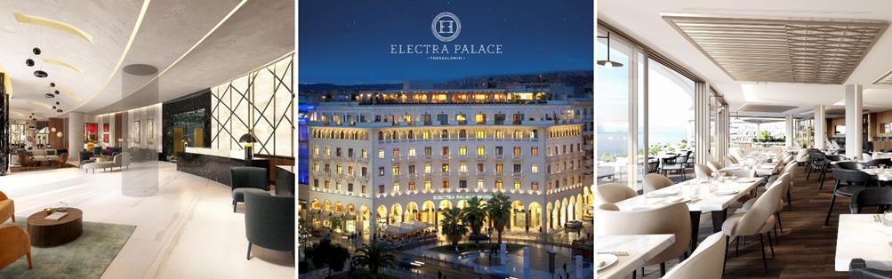 Tο ανακαινισμένο Electra Palace Thessaloniki ανοίγει 17 Ιουλίου