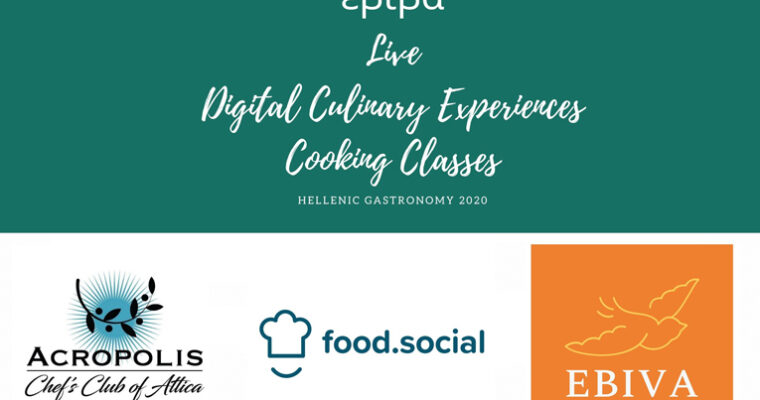 «εβίβα» Live Digital Culinary Experiences Cooking Classes