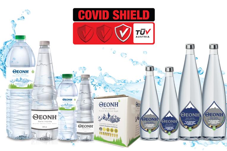 Η ΘΕΟΝΗ Α.Ε. πρώτη ελληνική εταιρία εμφιάλωσης νερού με πιστοποίηση CoVid-Shield