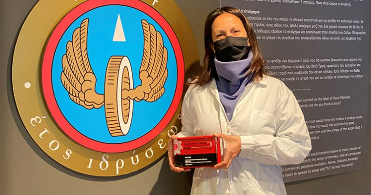 """""""Το Ούζο Πλωμαρίου βραβεύεται για την ποιότητα και την εξωστρέφεια του"""""""