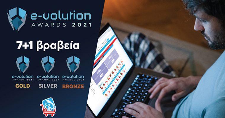 """""""E-shop of the year"""" το ΑΒ Εshop στα e-volution Awards 2021!"""