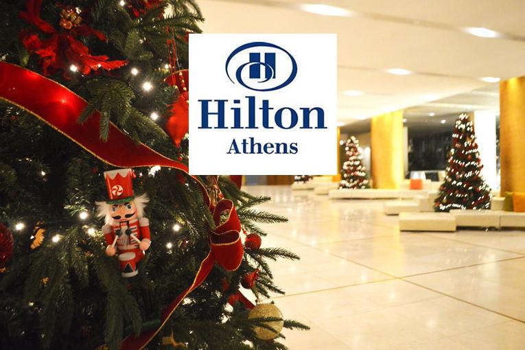 Εορταστική προσφορά διαμονής στο Hilton Αθηνών