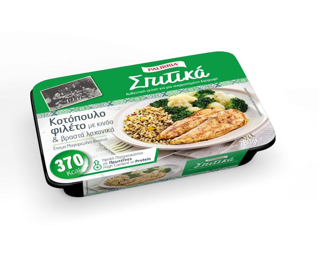 Τα έτοιμα γεύματα χαμηλών θερμίδων Σπιτικά της Palirria κατακτούν το κοινό της υγιεινής διατροφής & βραβεύονται