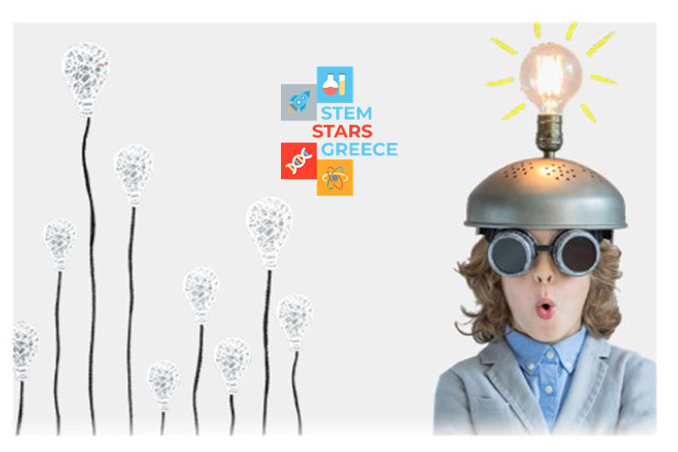 Θέλεις να γίνεις το επόμενο αστέρι της Ελλάδας στο STEM; Δήλωσε συμμετοχή!