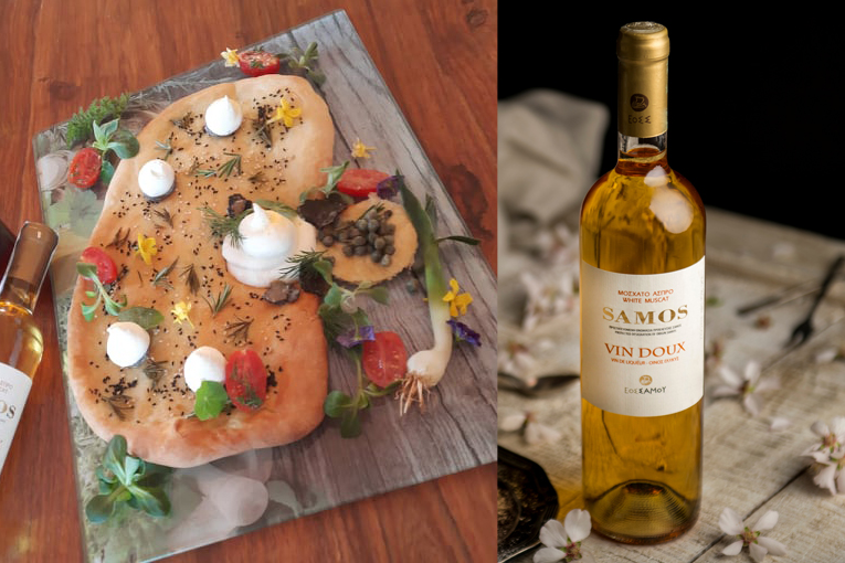 Σαμιώτικη ταραμοσαλάτα με Μοσχάτο κρασί και σπιτική λαγάνα