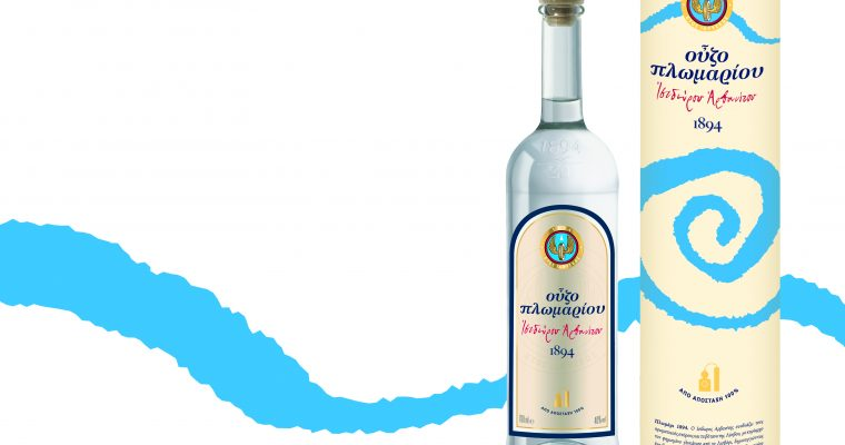 Το Ούζο Πλωμαρίου Ισιδώρου Αρβανίτου υποδέχεται το καλοκαίρι με ανανεωμένη συσκευασία!