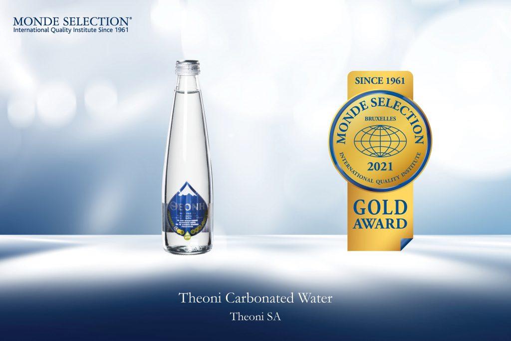28 Διεθνή Βραβεία Ποιότητας για το Φυσικό Μεταλλικό Νερό ΘΕΟΝΗ